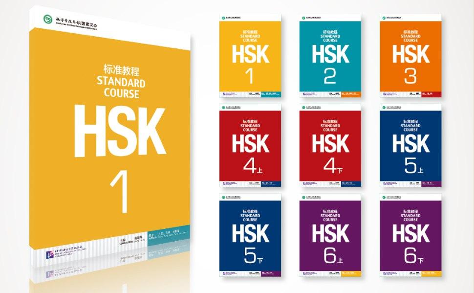 HSK онлайн