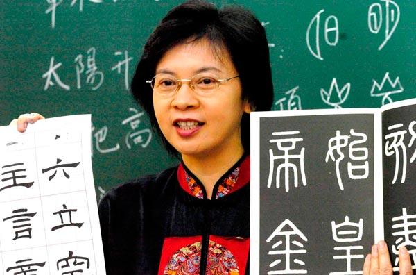 репетитор китайского языка по скайпу, цены на обучение