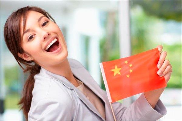 Как я был в Китае на курсах